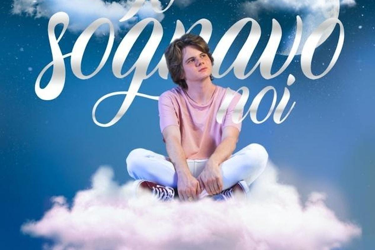 """Blu, """"Io sognavo noi"""" è il concept-album del giovane cantautore veronese finalista di Area Sanremo Tim 2020"""