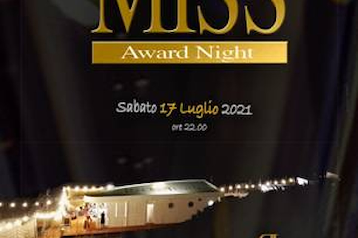 """""""Ditutto Miss Award Night 2021"""", il 17 Luglio 2021 il tacco d'Italia si tinge di fashion"""