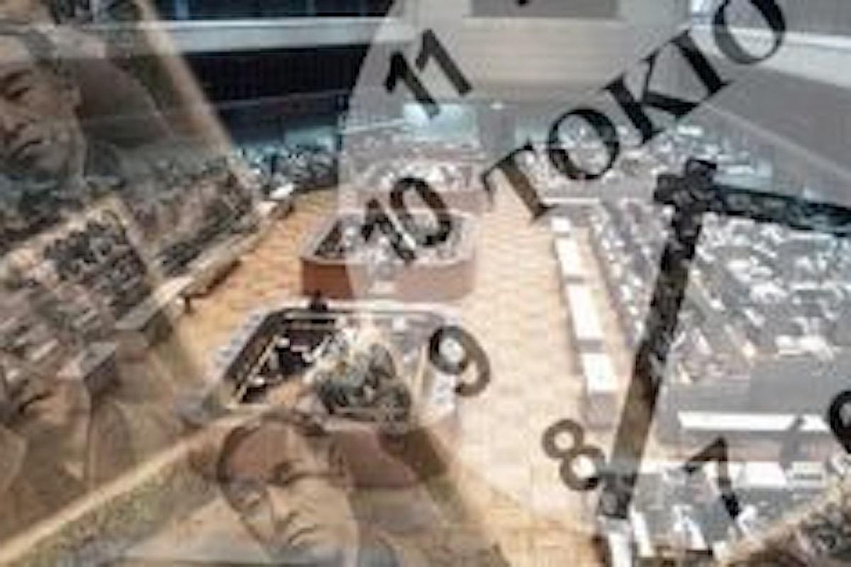 Trading online: yen in retromarcia dopo il report sul Prodotto Interno Lordo