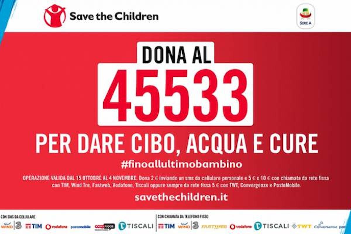 La Serie A e Save the Children per promuovere la campagna Fino all'ultimo bambino in occasione della 9a giornata di campionato