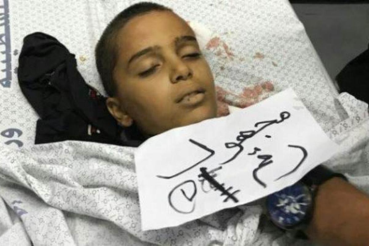 Sette palestinesi, fra cui due bambini, sono stati uccisi venerdì a Gaza dall'esercito israeliano
