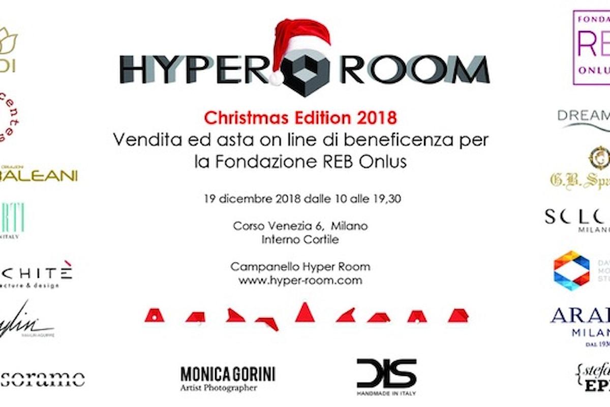 Hyper Room Christmas Edition - Vendita e asta online
