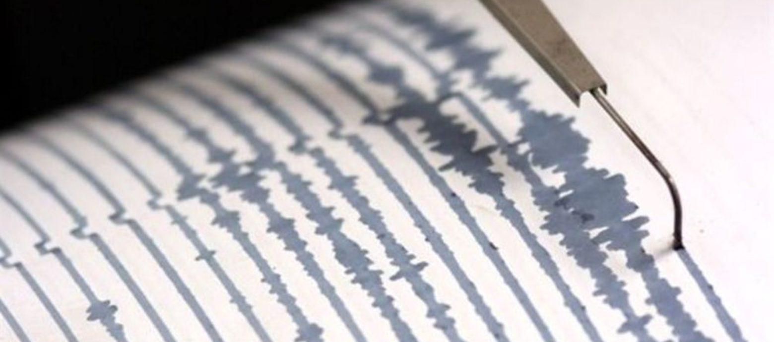 Napoli - Scosse di Terremoto nel Golfo