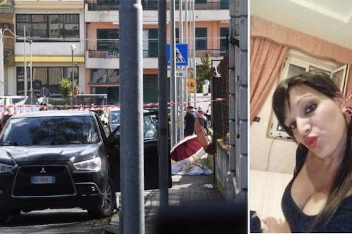 Napoli, uccide la moglie e poi si suicida poco dopo