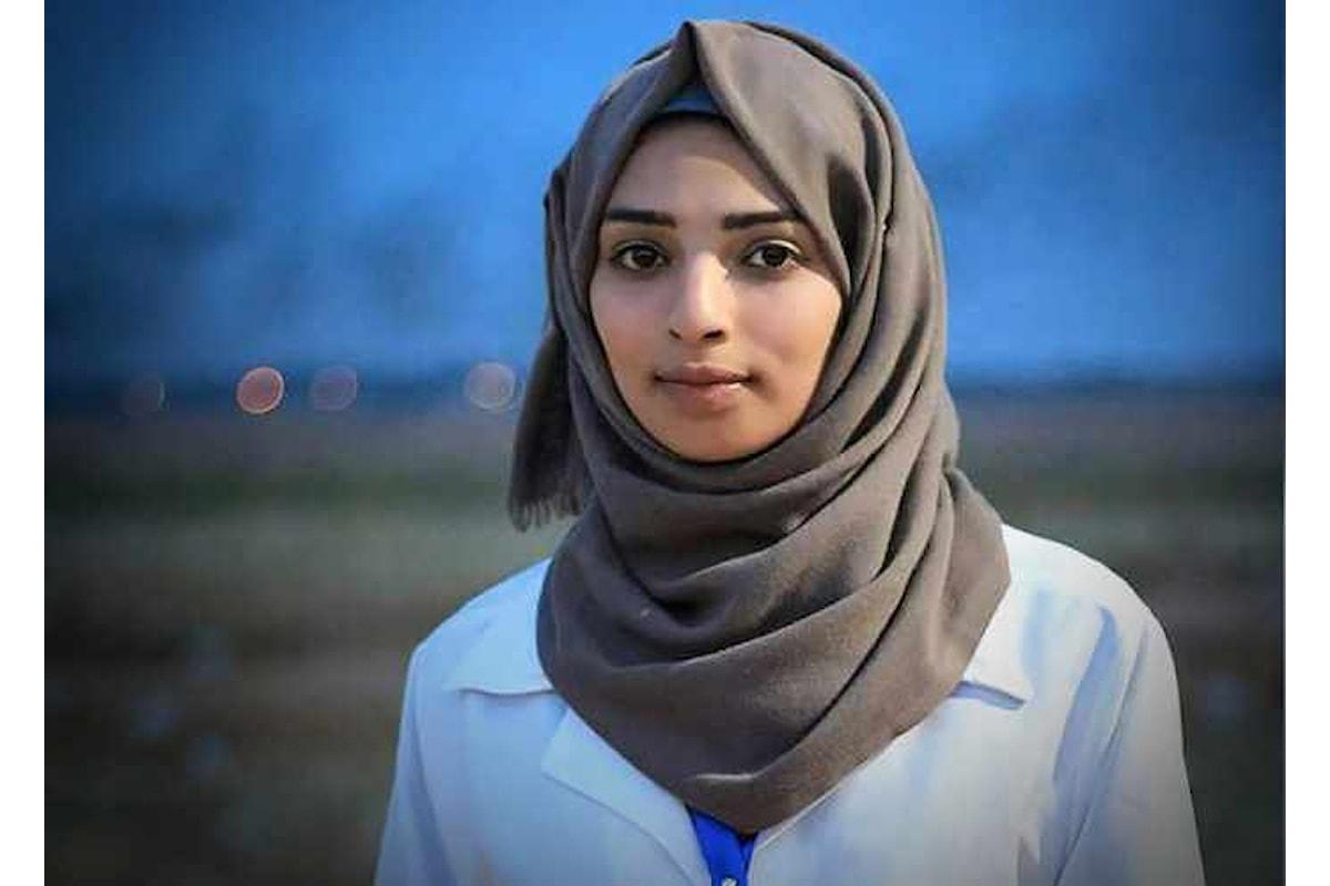 A Gaza, soldati israeliani assassinano una ragazza palestinese mentre prestava aiuto come paramedico